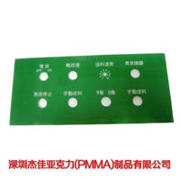 供应亚克力面板 PMMA面板 机械面板