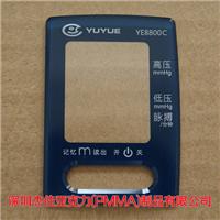 亚克力电器面板开关面板控制面板印刷背胶