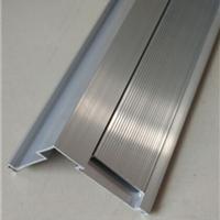 振平尺铝配件