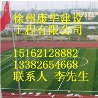 供应徐州EPDM篮球场塑胶生产厂家