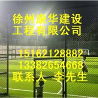 供应徐州最新环保型PU塑胶跑道塑胶球场