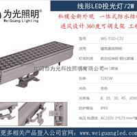 72W金黄光LED线条形投光灯