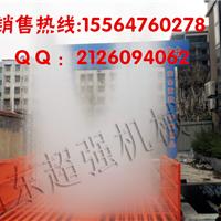 供应新疆建筑工地大门洗车台