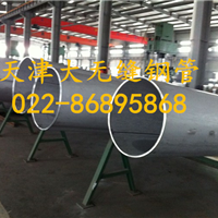 大连Q345B无缝钢管厂现货价格