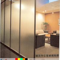 上海玻璃贴膜---免费上门丈量尺寸