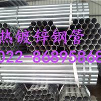 DN100热镀锌无缝钢管厂最新价格