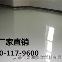 采购浙江环氧封闭底漆生产厂家认准云湖涂料