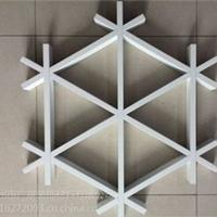 供应木纹方形铝格栅、三角铝格栅