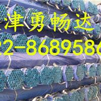 DN100内外热镀锌钢管-热镀锌钢管价格