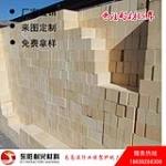 耐火砖生产工艺窑炉高温带用耐火砖东阳耐材