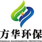 辽宁方华环保科技有限公司