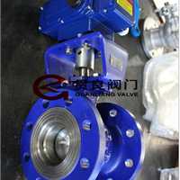 贯良供应电动V型球阀QV947F/Y,V型球阀