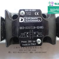 供应DS3-RK1/11N-D24K1迪普马控制阀