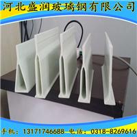 供应产床专用玻璃钢梁(各种型号都有)