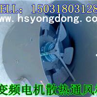 G系列变频风机功能、价格优质变频风机批发