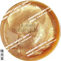 义乌陶瓷泥工厂欧邦德真瓷胶陶瓷泥美缝剂