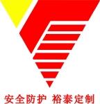 安徽裕泰防爆电气有限公司