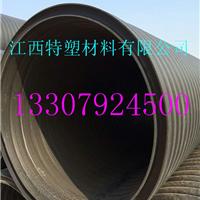 供应 HDPE中空壁缠绕增强管