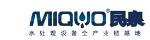 深圳市盛唐伟业环保设备有限公司