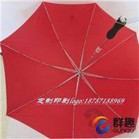 供应广告雨伞 昆明雨伞厂家提供雨伞定制