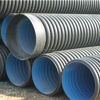 供应各种规格型号HDPE双壁波纹管