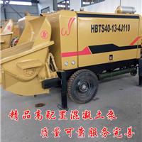 绥化绥棱县柴油机混凝土拖泵,HBTS40泵技术参数