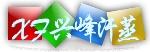 聊城市东昌府区兴峰汗蒸材料销售部