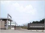 北京置高建材科技有限公司