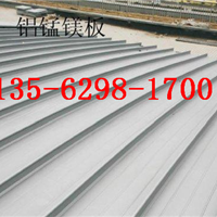 铝镁锰板体育馆网架配件