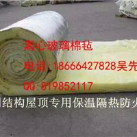 供应江门玻璃棉珠海钢结构隔热棉