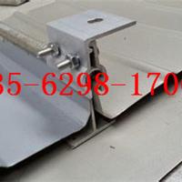 铝镁锰板波峰防风夹