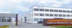 上海栾焊焊接材料有限公司