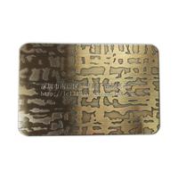 蚀刻自由纹不锈钢青古铜板量大更优惠!