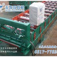 YF24-183-1100偏弧琉璃瓦成型设备