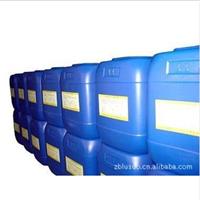 48%液体氢氧化钾  鲁硕化工自产 量大质优
