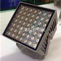 供应120W方形彩色外控LED投光灯私模产品