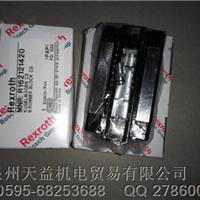 PARKER派克电磁阀线圈(代理)ZB09 220VAC