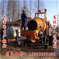 重庆小型隧道用混凝土泵 2016新报价-厂家