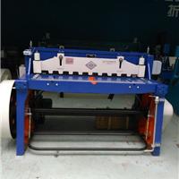 清远小型切板机    1米3电动剪板机销售