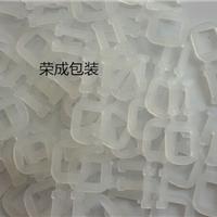 供应北京乳白塑料打包扣厂家批发