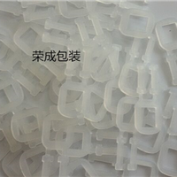 供应透明塑料打包扣/环保塑料打包扣