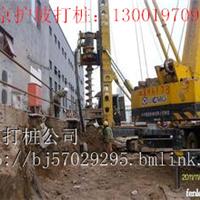 北京专业打桩公司