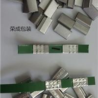 供应塑钢打包扣价格