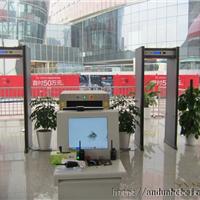供应北京安检门出租安检机租赁