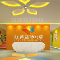 供应青岛幼儿园装修,10余年幼儿园设计经验