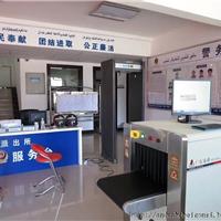 供应北京安检机合肥安检门太原安检机