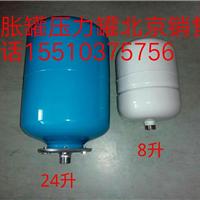 北京膨胀罐羿泽通达科技有限公司