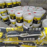北京石材防水背胶价格