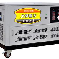 游戏厅静音式15KW汽油发电机
