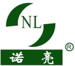上海诺亮实业有限公司